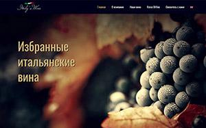 Italys Wine Kazakhistan